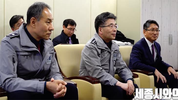 민갑룡 경찰청장, 세종지방경찰청 개청준비단 방문!