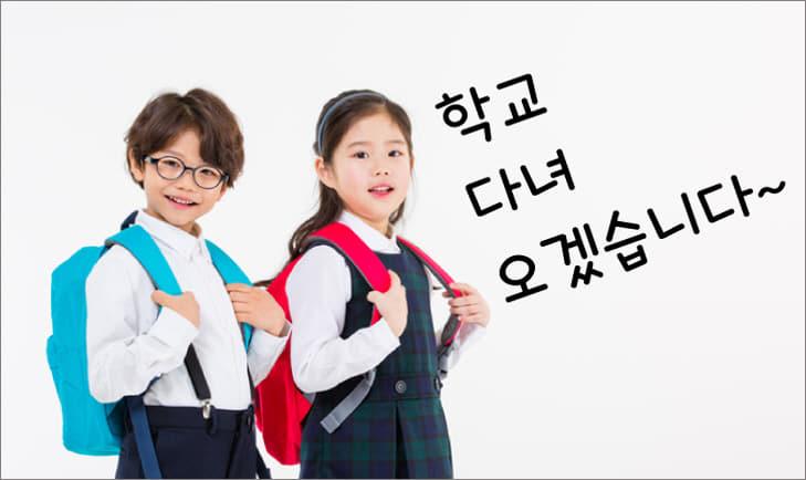 학교 최종 최종jpg