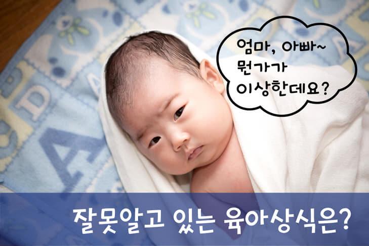 아기 최종 최종
