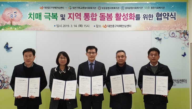 http://dn.joongdo.co.kr/mnt/images/file/2019y/03m/14d/2019031401001369000055841.jpg