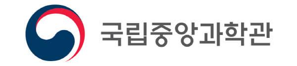 국립중앙과학관_국_좌우