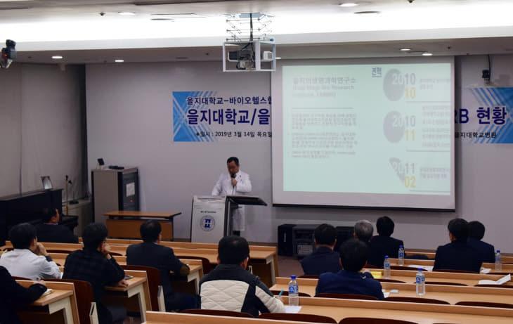 임상연구 및 IRB 현황 심포지엄 개최