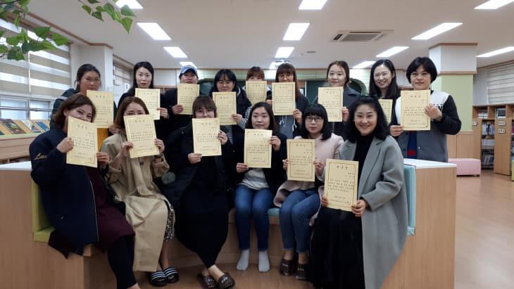 부성초-'지혜의 숲'지킴이 학부모 명예사서 위촉장