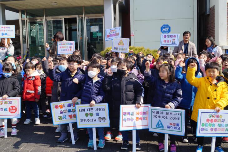 서림유-교통안전 캠페인 사진
