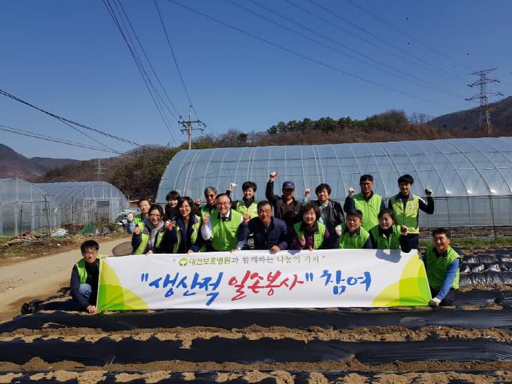 대전보훈병원 봉사활동