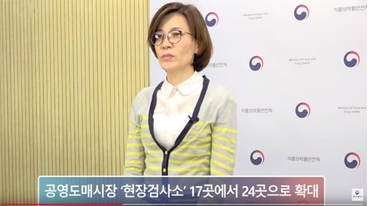 부적합 농산물 유통 차단을 위해 공영도매시장 현장검사소 7곳 신설