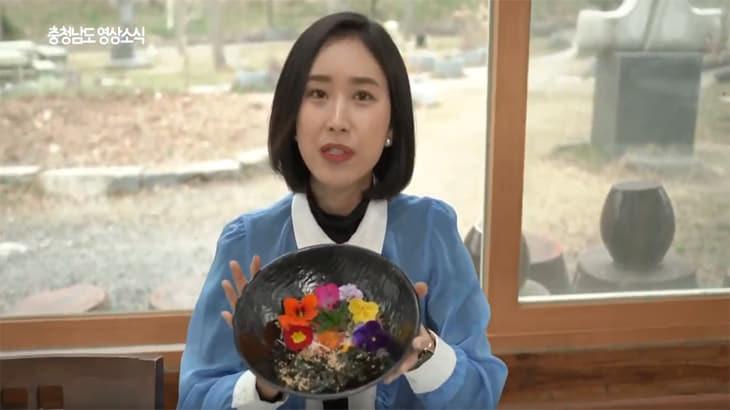 미술관 옆 식물원(?) 보령 성주 개화예술공원에서 봄 만끽하기!