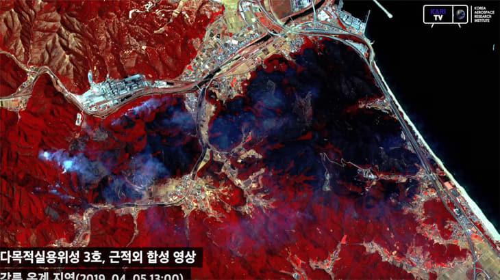 국내 기술로 개발한 아리랑 3호가 촬영한 강원도 대형 산불 위성 영상(강릉, 속초, 고성)