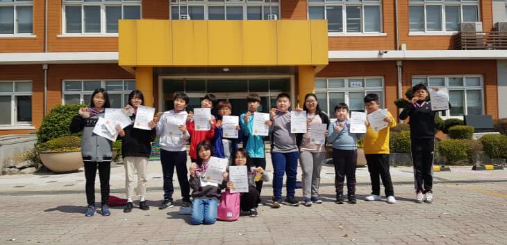 3-1. 대소초 소년체전 단체사진