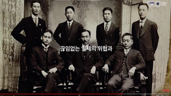 우리 위성이 촬영한 대한민국 임시정부 발자취(with. 멜로망스)