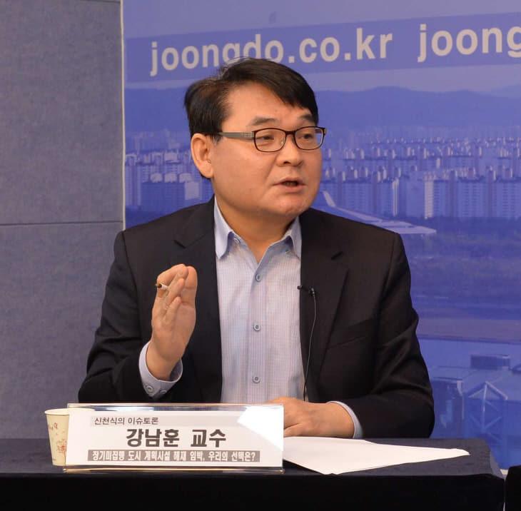 강남훈교수