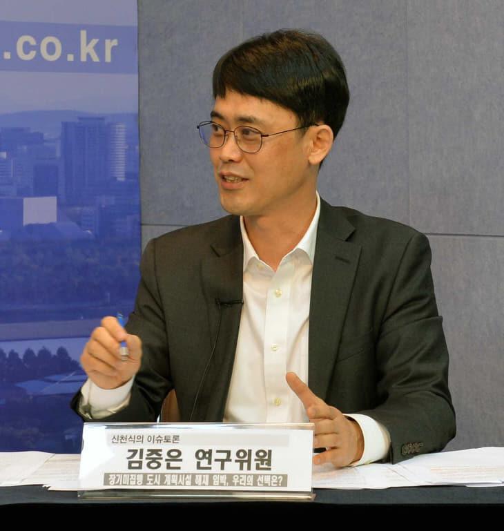 김중은 연구위원