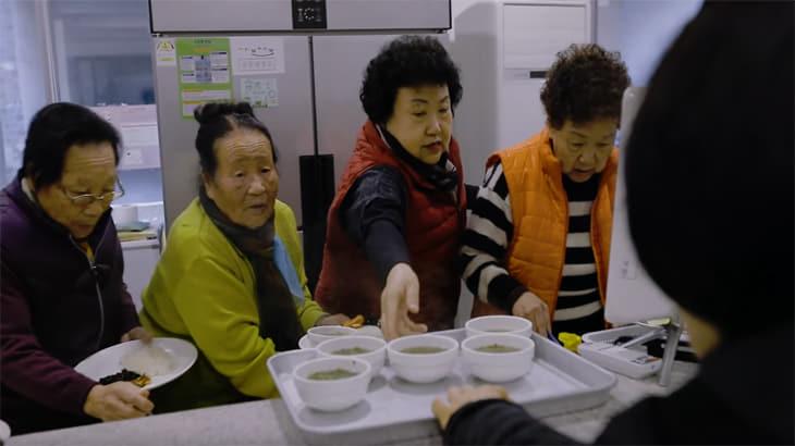 아름다운 사람들이 더불어 사는 부산광역시의 미(美)더덕 (2018우수마을기업)