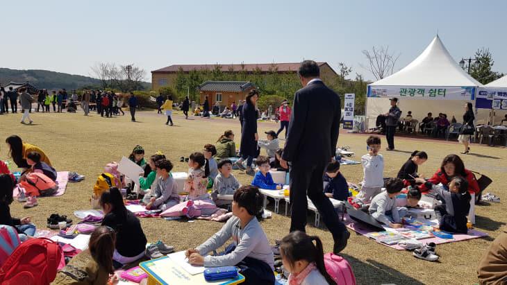 사본 -사생대회2