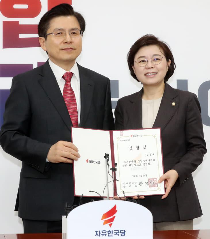 중앙재해대책위원장에 김정재 의원 임명