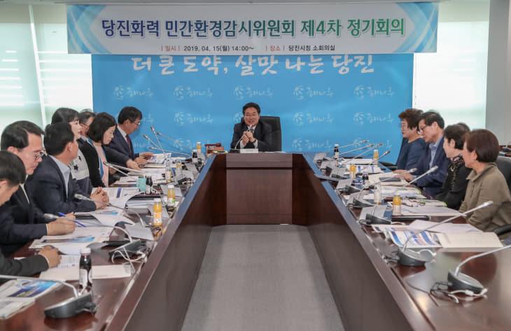 사본 -민간환경감시센터 회의 (1) (1)