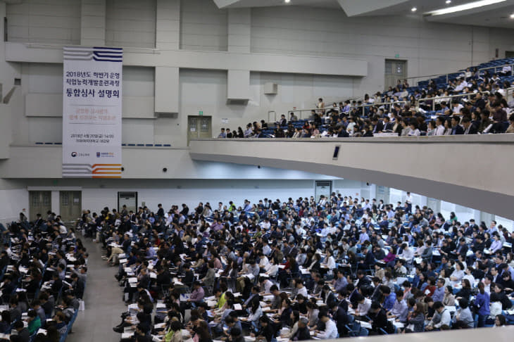 사 설명회 개최 사진