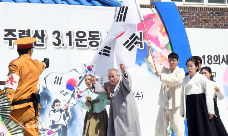20190417-주렴산 만세운동 기념식3