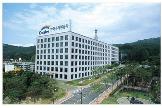 대전 대덕구 한국수자원공사 본사 사옥
