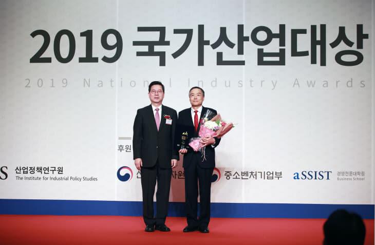 건강보험심사평가원'2019 국가산업대상' 수상