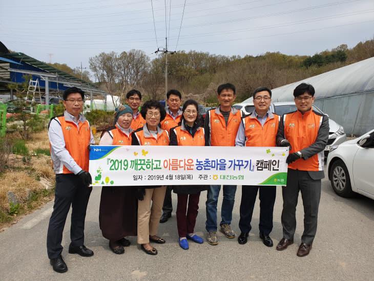 2019.04.18 깨끗하고 아름다운 마을가꾸기 사진2