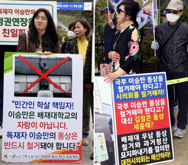 20190419-이승만 동상 철거 촉구 기자회견2