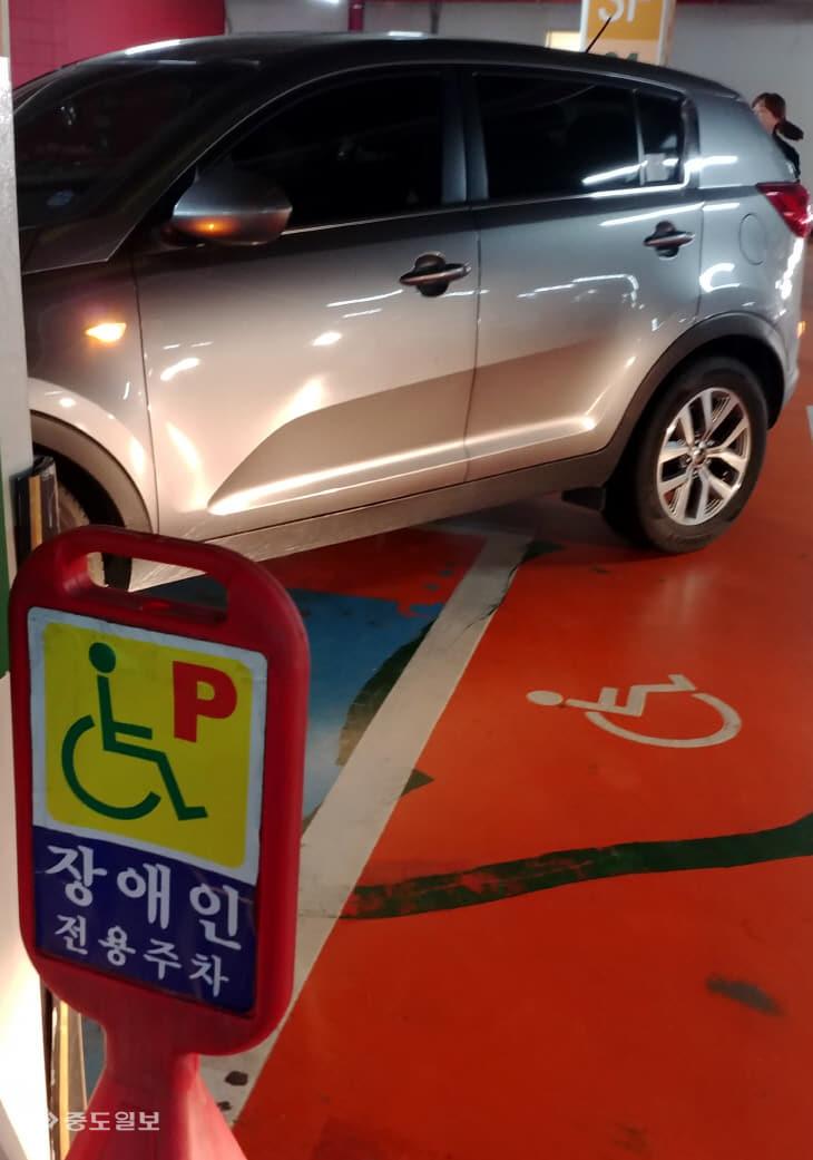 20190420-장애인 주차장 위반1
