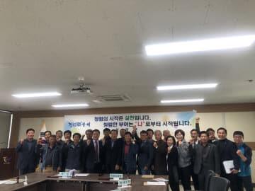 5. 석성면행정복지센터 청렴 실천 결의대회 장면