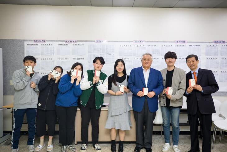 남서울대서 'N+드림톡' 초청강연_1