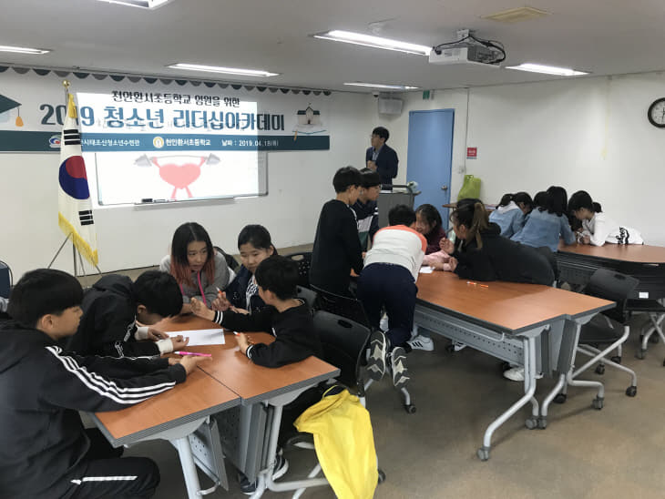 (환서초)학생회리더십캠프 (3)