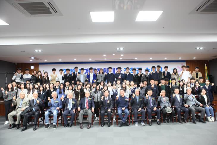 1. 계룡장학재단 2019년 1분기 장학금 전달식 사진
