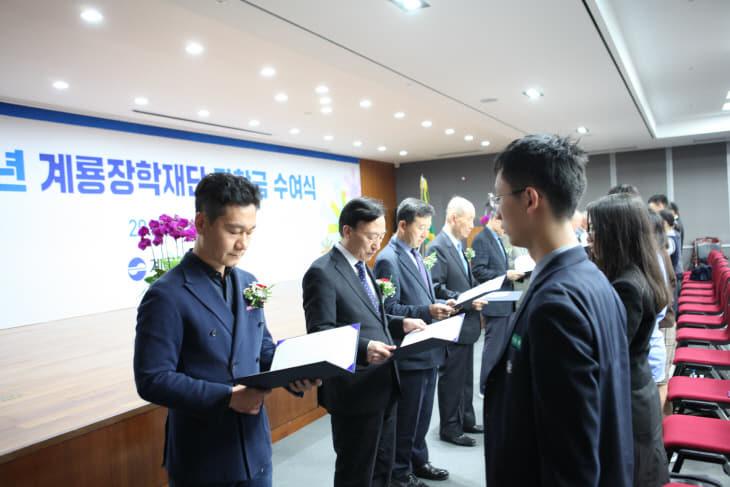 2.계룡장학재단 2019년 1분기 장학금 전달식 사진