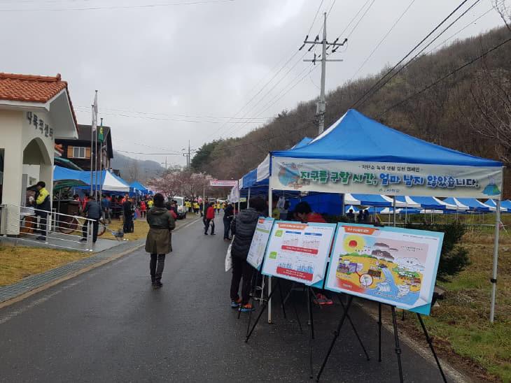 서천, 저탄소생활 실천문화확산 캠페인