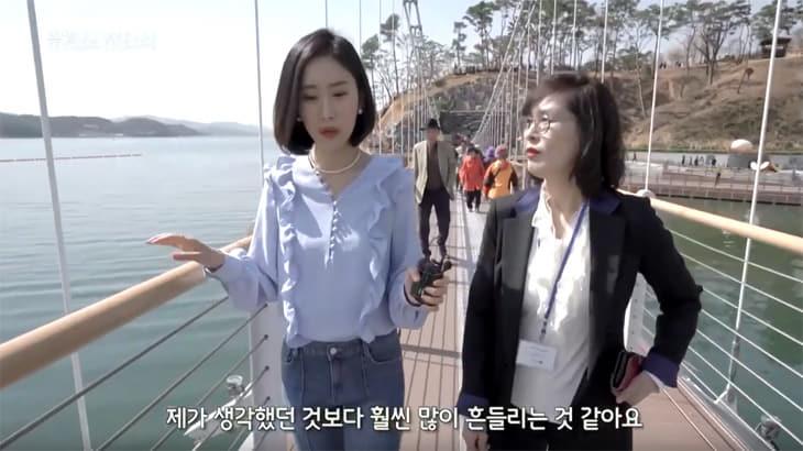 느림의 미학 예당 관광지(feat. 명품산책로, 출렁다리)