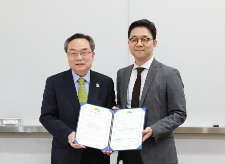(사진1)한국정책학회 MOU 체결