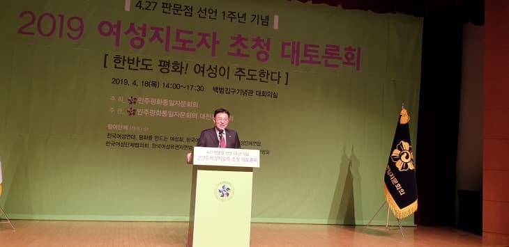 김덕룡 수석부의장 축사