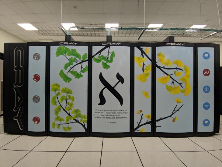 사진2. IBS 본원에 구축된 IBS 슈퍼컴퓨터