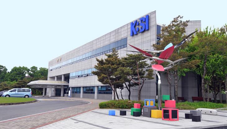 KBSI 전경사진