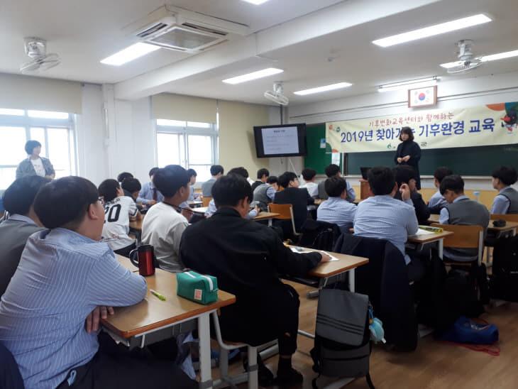 서천중, 기후환경변화 교육프로그램 운영