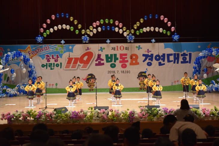 서천소방서, 119소방동요 경연대회 모습