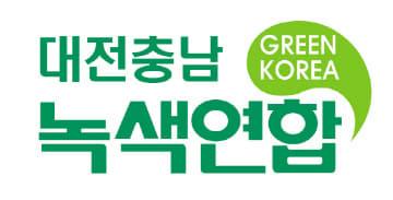 녹색연합로고77