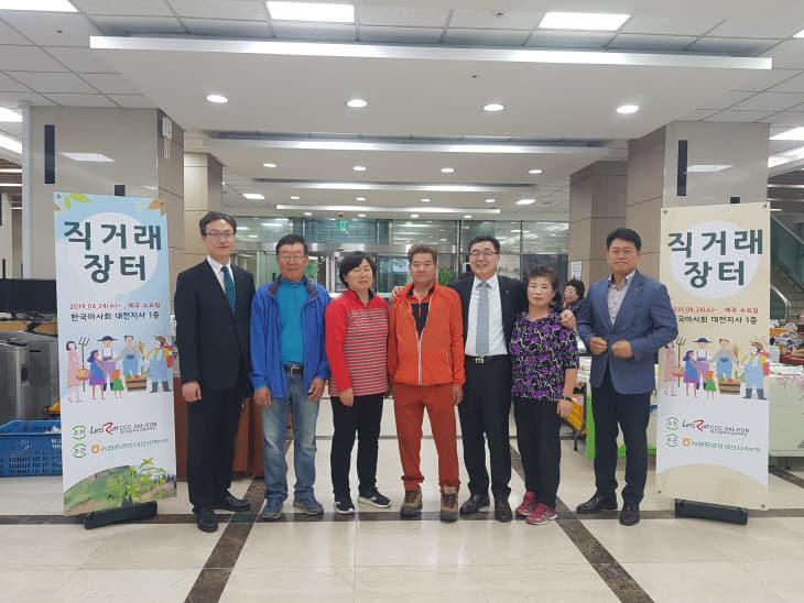 2019.04.25 마사회-농협 MOU 체결 사진2