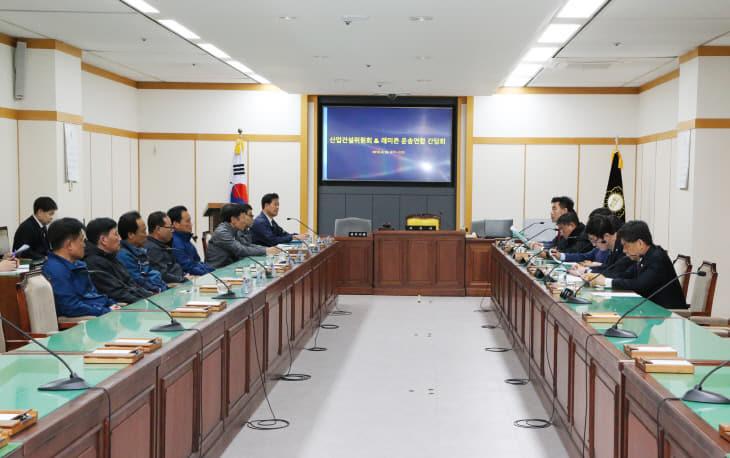 산업건설위원회-전국레미콘운송연합충주지회 간담회(19.4.26)