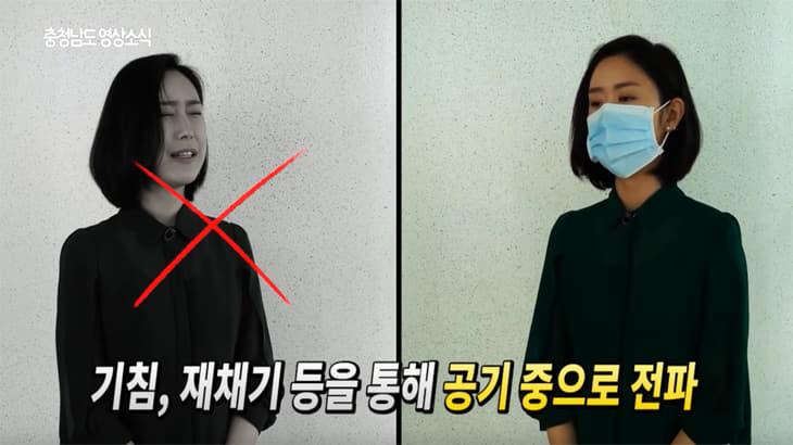 충남도, 홍역·결핵 등 감염병 예방정책