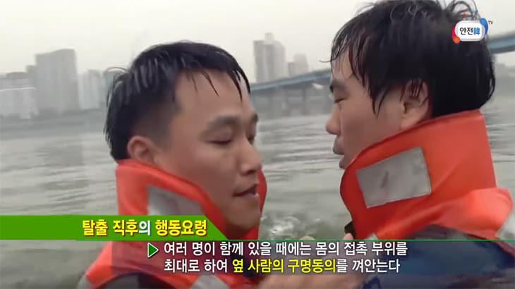 배 위에서 사고가 발생했다! 대처방법은?(유·도선 안전사고 예방수칙)