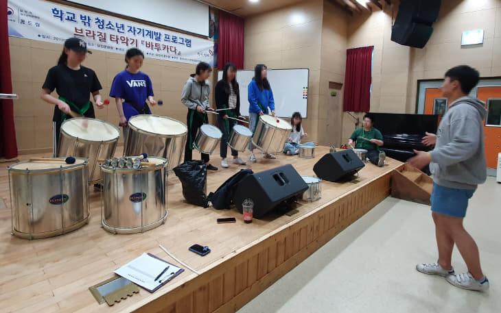 사본 -학교밖 청소년_바투카다 1회기 사진 (1)