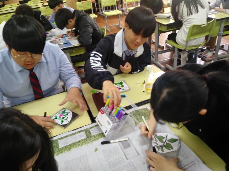 성연중 - 자원 순환 환경교육 체험 사진