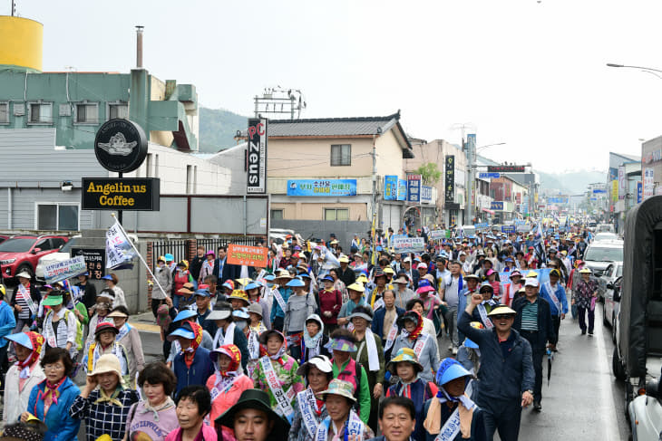 1. 보도자료-결의대회(거리행진)3