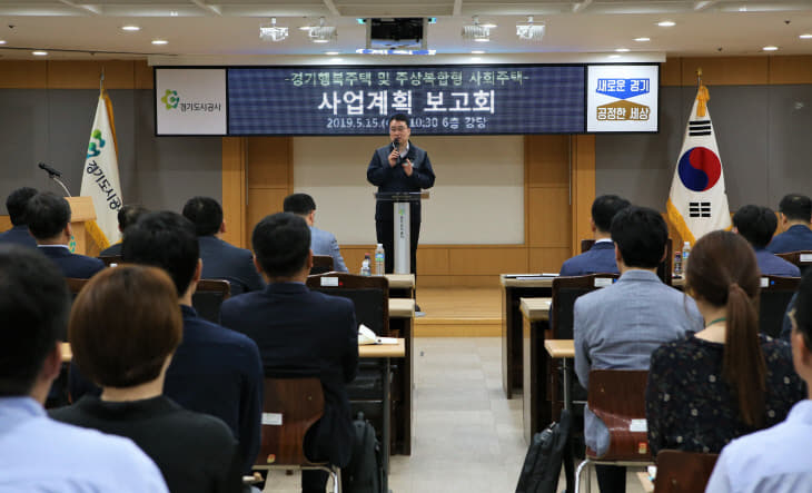 (사진) 사업보고회 사장단독사진
