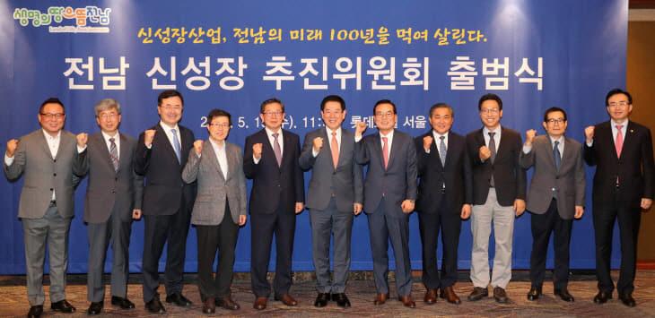 크기변환_전남신성장추진위언회 (7)